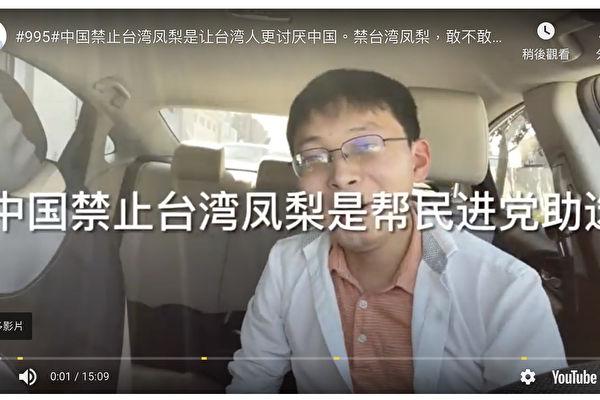 陈思敏:中国90后大胆打破沉默 挑战禁忌议题