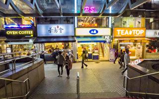 结合饭店商场 北捷士林站TOD共构2023年完工