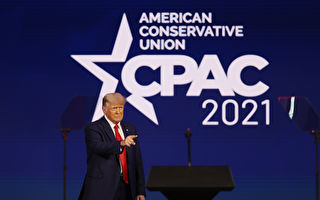 川普回來了! 不排除再戰2024