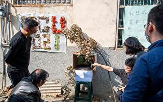 长庚大学工设系移地见学 中兴新村创生聚落