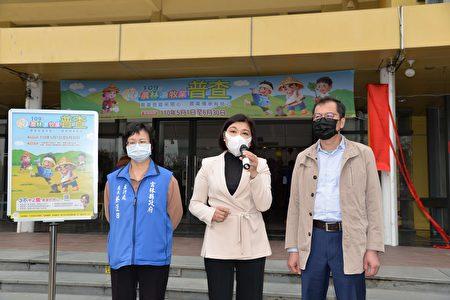 县长张丽善呼吁乡亲一同支持配合每5年定期举办之普查业务。