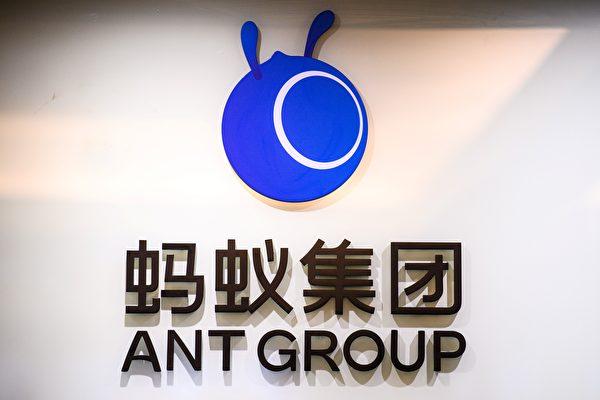 蚂蚁集团与习近平秘斗:监管与反监管