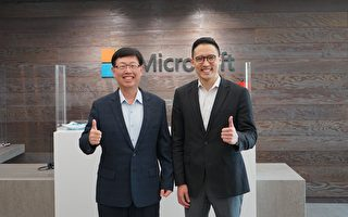 """微软携手鸿海启动合作 走向""""科技鸿海"""""""