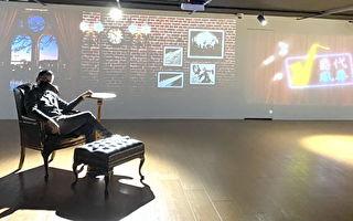 呈现美式复古奢华高贵  奏爵士乐科技互动开展