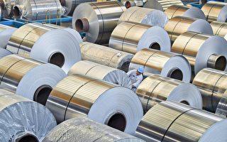 美对铝板反倾销调查终判出炉 台湾税率17.5%