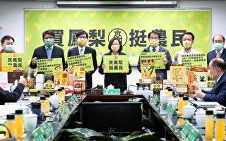 吃鳳梨?來台南 蔡總統驚訝「還有鳳梨吐司」