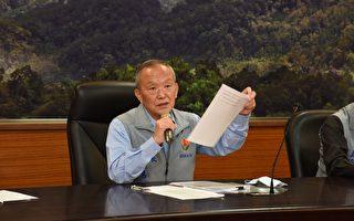 苗县府宣布中止坤舆试运转 盼业者与地方共识