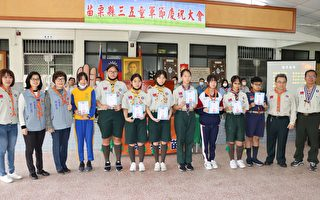 苗县2021年三五童军节庆祝大会 表扬绩优人员
