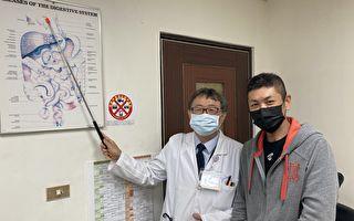 男挺台湾凤梨 整块吃不慎噎到医内视镜取出