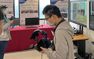 长庚大学AI学位学程与HTC合作 VR教育训练系统