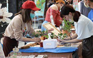 春日漫游:手感派对市集 中兴文创园区登场