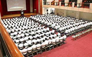 迎接挑戰為國舉才 南亞109-2 ROTC開訓典禮