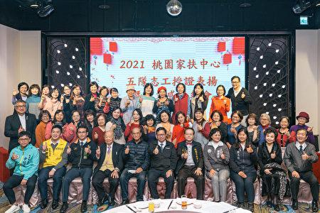 桃园市长郑文灿、来宾与家扶团队合影。