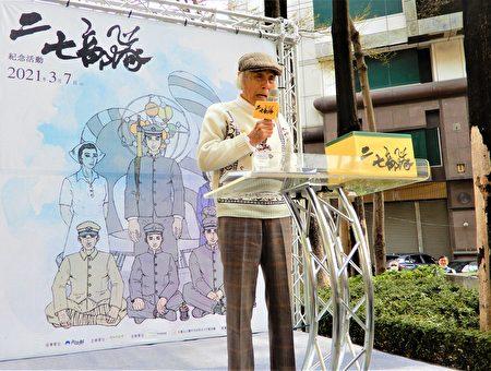 3月7由當年二七部隊隊長、百歲人瑞鍾逸人領銜紀念。