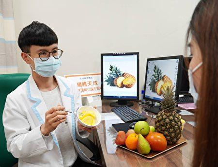 中壢天晟醫院纖體天成體重管理與代謝手術中心梁嘉麟營養師提供吃鳳梨資訊。