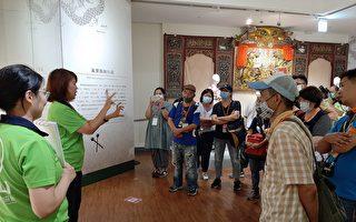 台湾北管艺术大展 听障导览开放报名