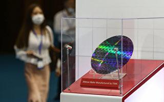 台日合作研發新世代電晶體 攻2奈米半導體製造