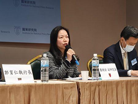 政治大學國關中心副研究員蕭琇安。