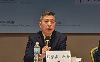 中共外交部籲美中改敵對關係 台專家解析