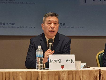 國防安全研究院軍事戰略暨產業所長蘇紫雲。