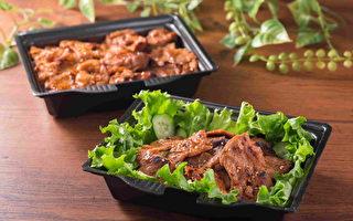 低脂高蛋白未来肉NEXT牛五花  铜板尝鲜无负担