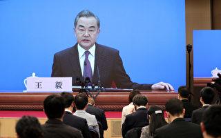 王毅稱兩岸須統一 專家揭對台心理戰因素