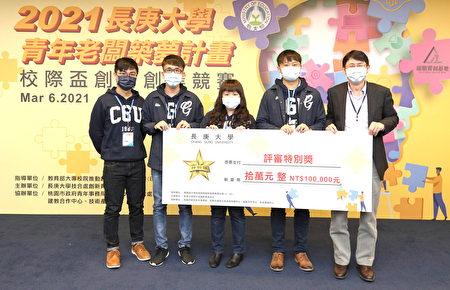 長庚大學學生組成之塑氫專案團隊獲評審團特別獎第一名。