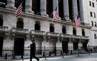 美債殖利率飆高 台股擺脫陰霾收紅