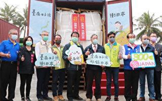 台南稻米夯日本 出口創歷史紀錄