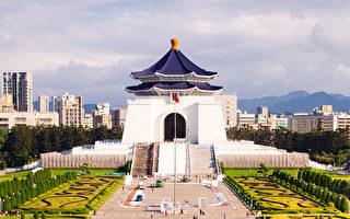 中正纪念堂转型 台文化部:依民主法制推动