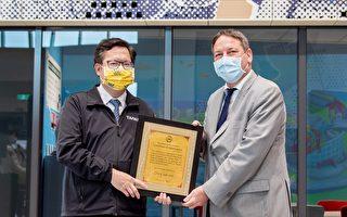 以色列赠抗震桌桃园防灾教育馆   发挥防震教育