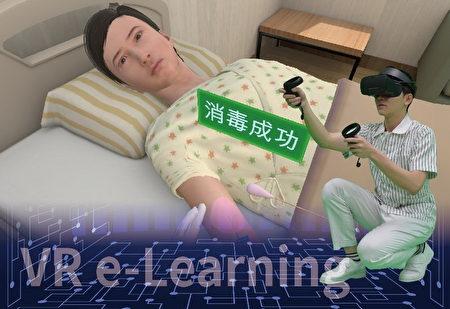 长庚科大高拟真情境学习。