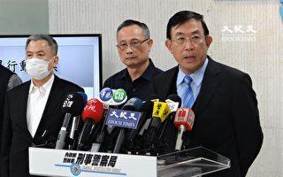 中国沦虚拟货币犯罪温床 台高检署:黑钱数庞大