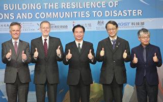 英國首度加入GCTF 酈英傑肯定「台灣模式」