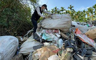 屏县检警收网 破获非法弃置废弃物