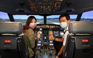 机长、空服员体验营 长荣举办至年底