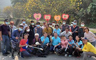 實施環境教育 彰化榮家舉辦淨山活動