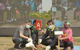 台积植树薪传 台南水道种九芎树