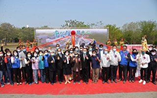 雲林布袋戲傳習中心動土 預計2023年5月完工