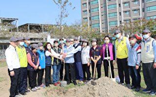 苗栗县长呼吁乡亲植树 绿化家园爱护地球