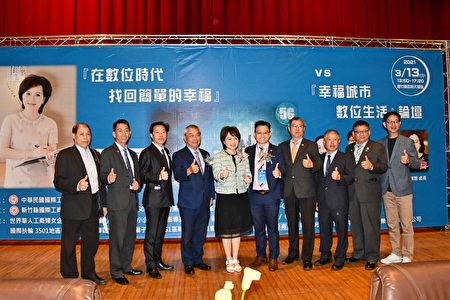 2021 IMC各社社長及理事長與沈春華一起合影。