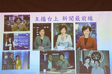 沈春華的晚間新聞播報,是許多人小時候看電視的共同記憶。