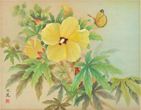 """唐双凤参展作品""""黄蜀葵"""",是郊外旅游机会感动于黄蜀葵花艳丽夺目、花朵仪态万千,于是将所见纪录于画中。"""