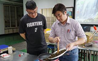 挺台灣農民!大學助理教授用鳳梨果皮製窨茶