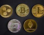 加密貨幣遭嚴管 幣安等關鍵詞被多家網站屏蔽