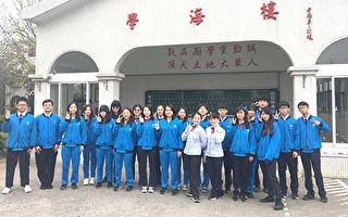 私立大華中學繁星熠熠  錄取近七成五