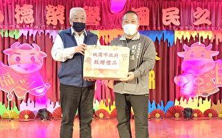 八德榮家「福牛賀新春,Happy 牛 Year!」聯歡會