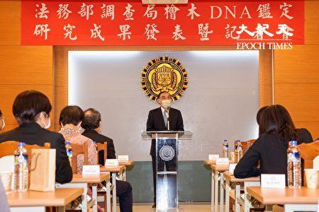 法務部調查局17日舉行「檜木DNA鑑定研究成果發表記者會」,法務部長蔡清祥致詞。
