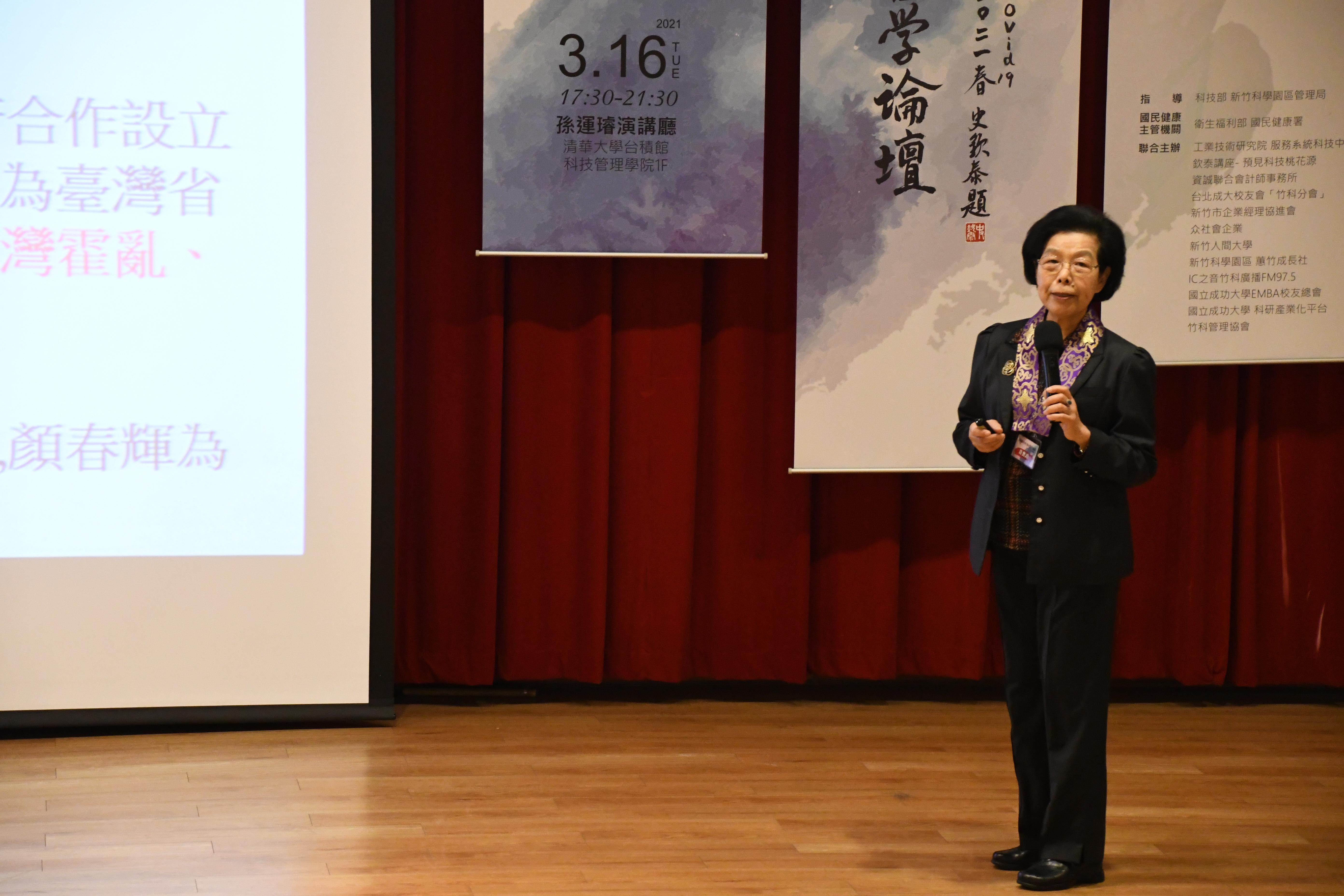 前行政院衛生署署長張博雅演講。(賴月貴/大紀元)