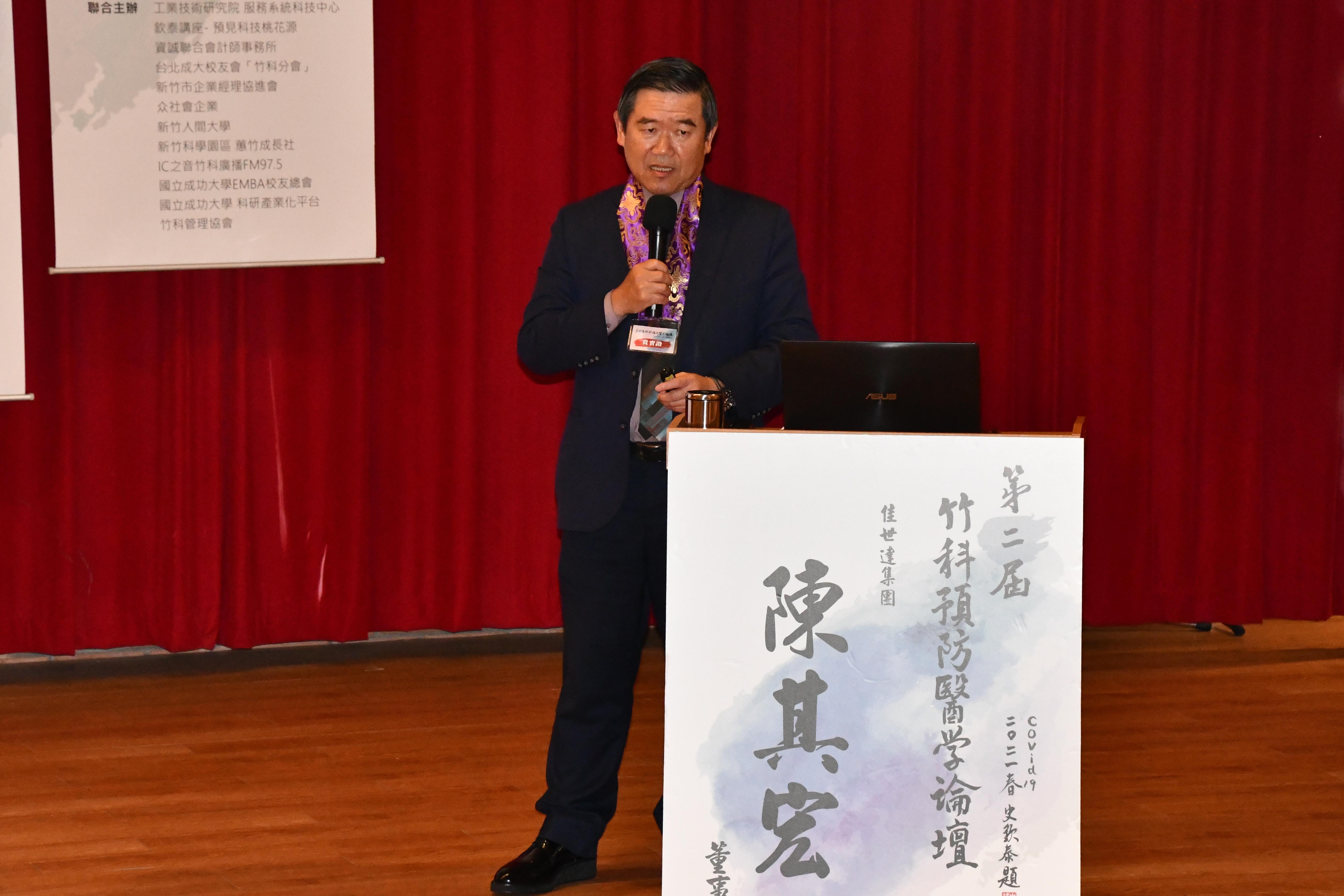 佳世達集團董事長陳其宏演講。(賴月貴/大紀元)
